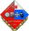 Общество Коллекционеров Санкт-Петербурга